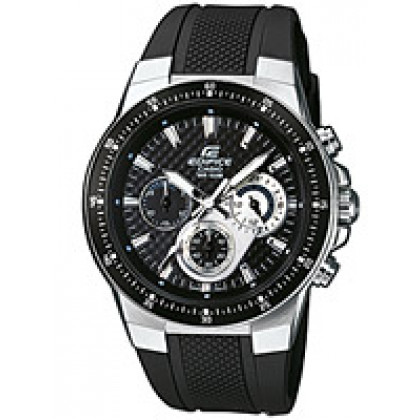 CASIO EF-552-1AVEF EDIFICE Chronograph 44mm 10 ATM