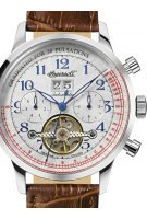 Ingersoll IN2002WH Quebec Men's Automatic 44mm 5 ATM